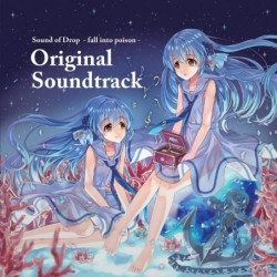 Sound of Drop OST